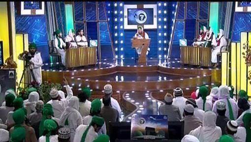 Iblees Pehlay Kis Muqam Par Faiz Tha?