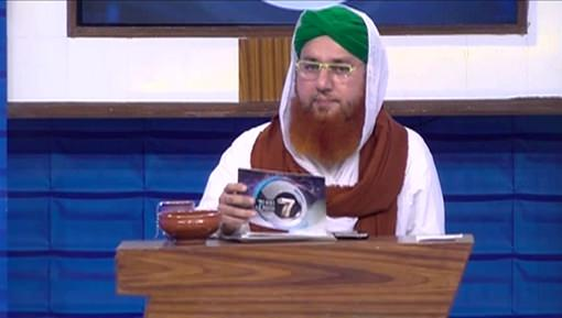 Qutb e Madina علیہ الرحمہ Ko Kis Umar Main Khilafat Mili?