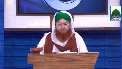 Hazrat Zubair Bin Awam Kon Hai?