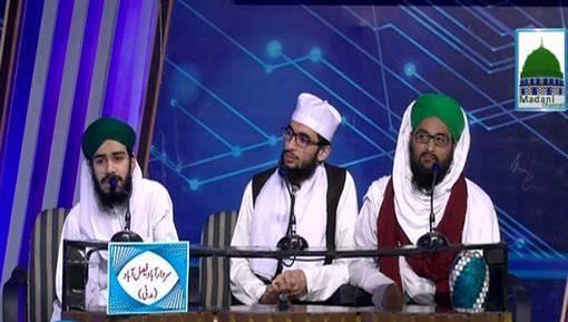 Namaz Main Koi Farz Reh Jaye To Sajda e Sahw Say Talafi Ho Gi?