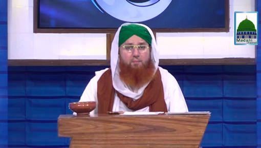 Abu Huraira Kehnay Ki Waja Kia Hai?