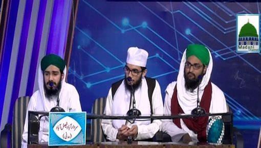 Ghair Mazoor Imam Ki Sharait