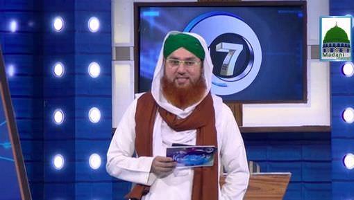 Behri Jahaz Kis Ki Ejad Hai?