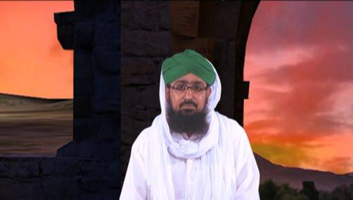 Hazrat Ayyub علیہ السلام Ki Aazmaish
