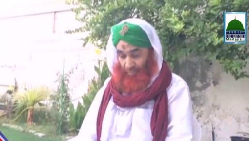 Ameer-e-Ahlesunnat Ki Haji Shaikh Mushtaq Attari Kay Lawahiqeen Say Taziyat