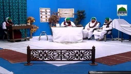 Clinic Ep 19 - Garmi Main Ihtiyatain