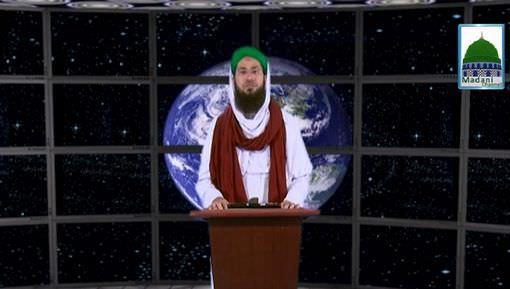 Tareekh e Islam Ep 30 - Nabi Kareem ﷺ Ka Wisaal Mubarak