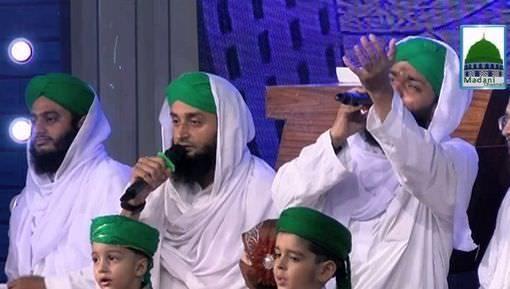 Ya Nabi Nazr-e-Karam Farmana