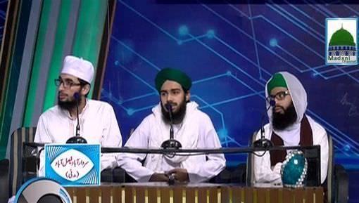Walida Kay Qadam Chumnay Ki Fazilat