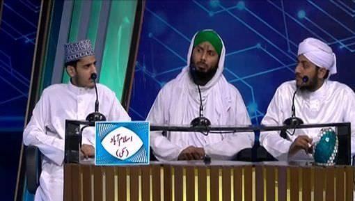 Hazrat Ali رضی اللہ عنہ Ki Kunniyat