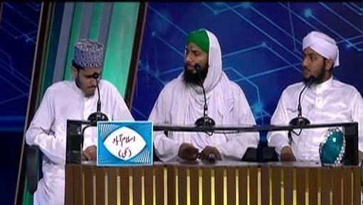 Ahl e Jannat Ko Kis Cheez Ka Afsos Ho Ga?