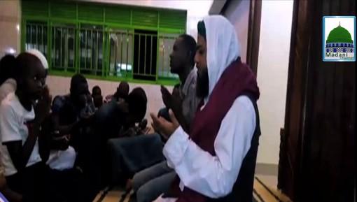 Rwanda Main Ashiqan-e-Rasool Kay Madani Kaam