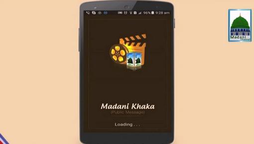 Majlis IT Ki Nai Kawish