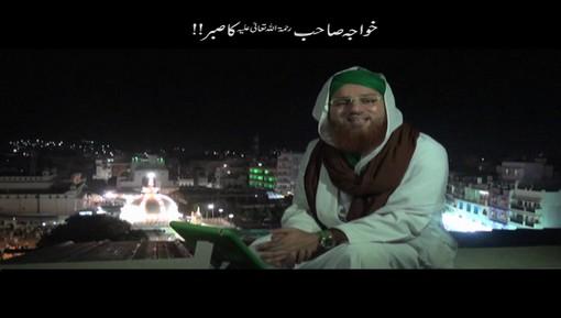 Khawaja Sahab Ka Sabar