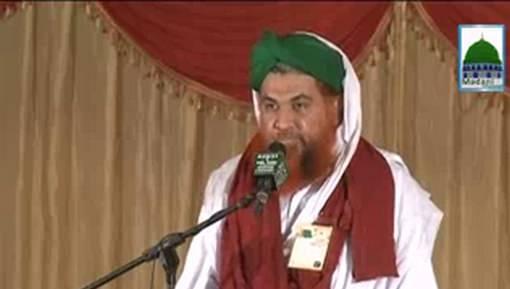 Seerat Khawaja Ghareeb Nawaz رحمۃ اللہ علیہ