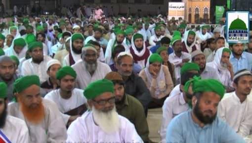 Shahzada-e-Attar Ka Sunnaton Bhara Bayan