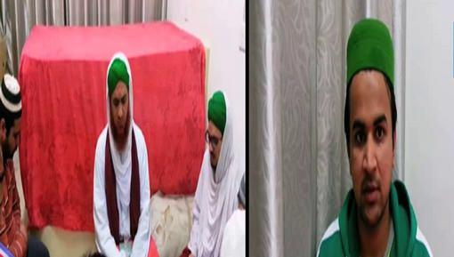 Cheen Main Ashiqan-e-Rasool ﷺ Kay Madani Kaam