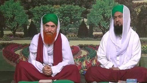 Hazrat Anas Bin Malik رضی اللہ عنہ