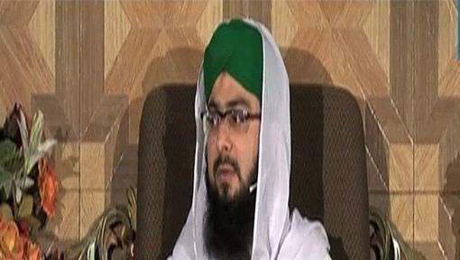 Huzoor ﷺ Ka Hazir o Nazir Hona