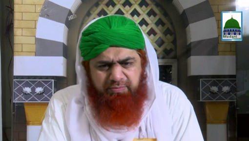 Sharab Ki Nahosat