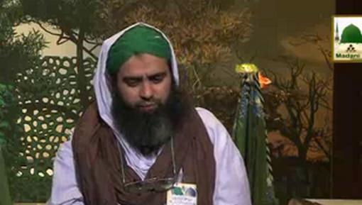 Madani Inqilab Ep 84 - Muhammad Saleem Attari