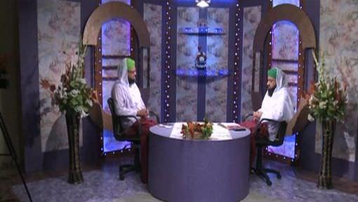 Tazeem e Mustafa ﷺ Iman Ki Shart Hai