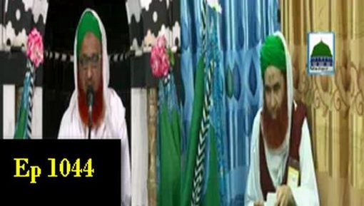 Madani Muzakra Ep 1044 - 23 April 2016