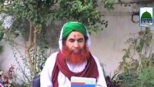 Ameer e Ahlesunnat Ki Haji Nisar Attari Say Ayadat