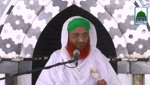 Iman Ki Shakhain Ep 223 - Seerat Imam Jafar Sadiq رحمۃ اللہ علیہ