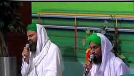 Izn e Taiba Mujhay Sarkar e Madina Day Do