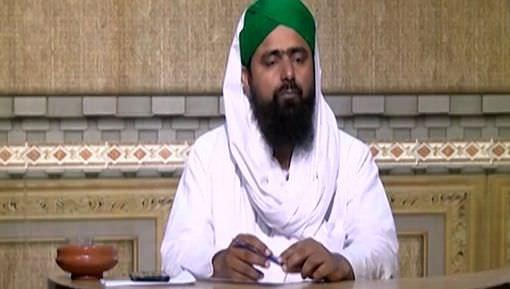 Walidain Ki Qasam Khana Kaisa?