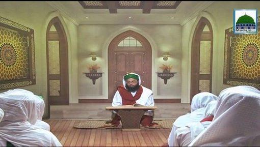 Pyaray Aaqa Ki Pyari Batain Ep 27 - Aik Musalman Kay Dusray Musalman Par Huquq