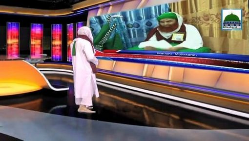 Madani News English - 25 04 2016