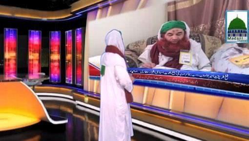 Ameer e Ahlesunnat Ki Iftikhar Attari Say Ayadat