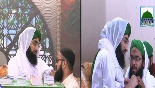 Shahzada e Attar Say Ashiqan e Rasool ﷺ Ki Mulaqat