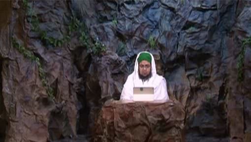 ALLAH Kay Azab Say Be Khauf Na Ho