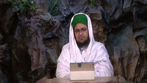 Nabi ﷺ Ko Sheher Say Nikalnay Ka Anjam