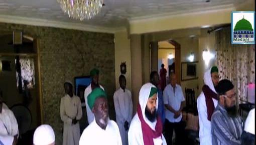 Africa Main Aashiqan e Rasool ﷺ Kay Madani Kaam