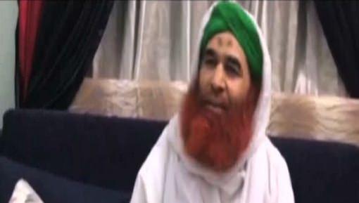Sunnat Kay Mutabiq Darhi Kia Hai?