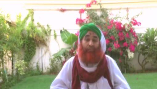 Islami Bahenain Jamat Say Namaz Parh Sakti Hain?