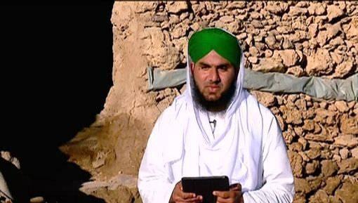 Hadis e Mustafa ﷺ Musibat Par Sabar Qurb e Ilahi Ka Zaria Hai