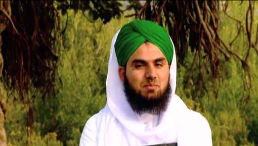 Hadis e Mustafa ﷺ Rizq Banday Ko Talash Karta Hai