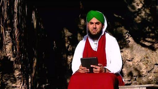 Hadis e Mustafa ﷺ Takleef Par Sabar Gunah Ka Kaffara Hai