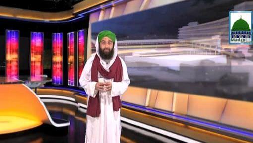 Madani News English - 29 04 2016