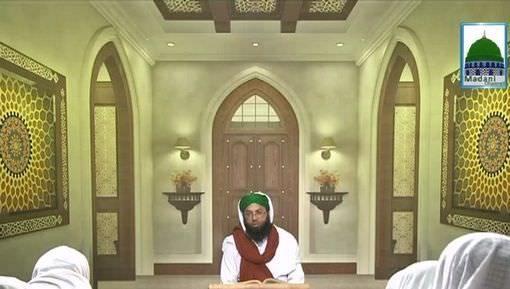 Pyaray Aaqa Ki Pyari Baatain Ep 28 - Ilm e Mustafa ﷺ Ki Shan