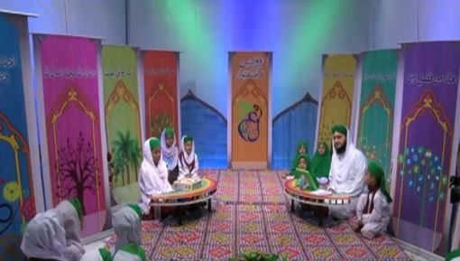 Roshan Mustaqbil Ep 13 - Seerat Imam Jafar Sadiq رضی اللہ عنہ