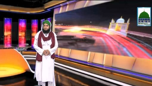 Madani News English - 02 May 2016
