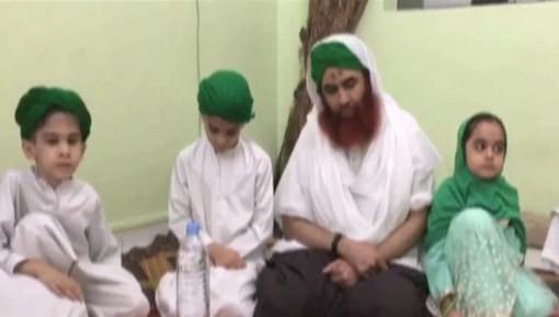 Urs e Ameer e Muawiya رضی اللہ عنہ Par Esal e Sawab