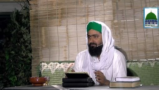 Asbaq E Tasawwuf Ep 36 - Ibadat Ko Kharab Karnay Wali Chezain
