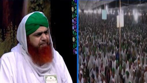 Musalmanon Islam Kay Ahkam Par Amal Karo